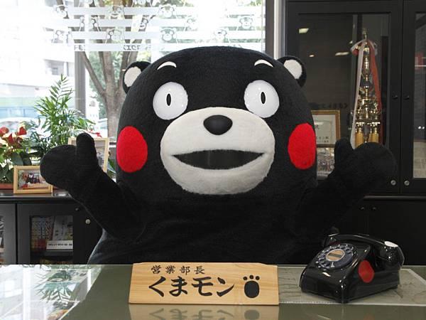 熊本熊辦公室-Kumamon-Square_1-1024x768.jpg
