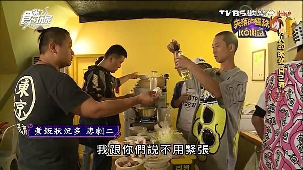 食尚玩家 20160630 失落的靈珠 韓日2 (完整版).mp4_20160701_165744.802.jpg