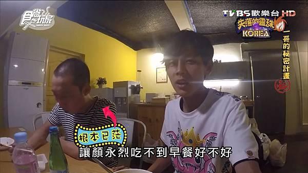 食尚玩家 20160630 失落的靈珠 韓日2 (完整版).mp4_20160701_165828.530.jpg
