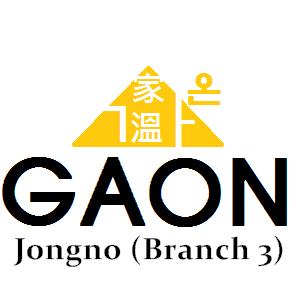 GAON-LOGO3(정사각형).png