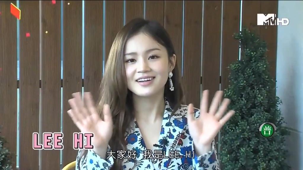 160609 我愛偶像-韓國專訪Lee Hi 李遐怡Cut.mp4_20160716_173226.861 (1).jpg