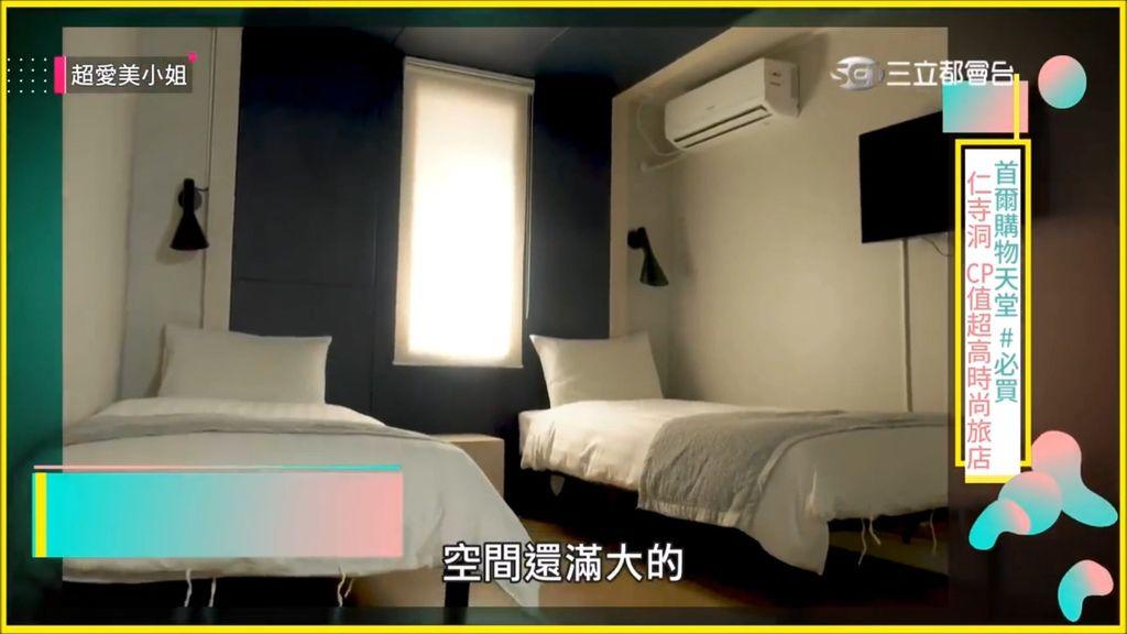 HOTEL GAON 家溫鐘路店- 超愛美小姐 -第233集 購物天堂首爾必買 .mp4_20180626_092743.205.jpg