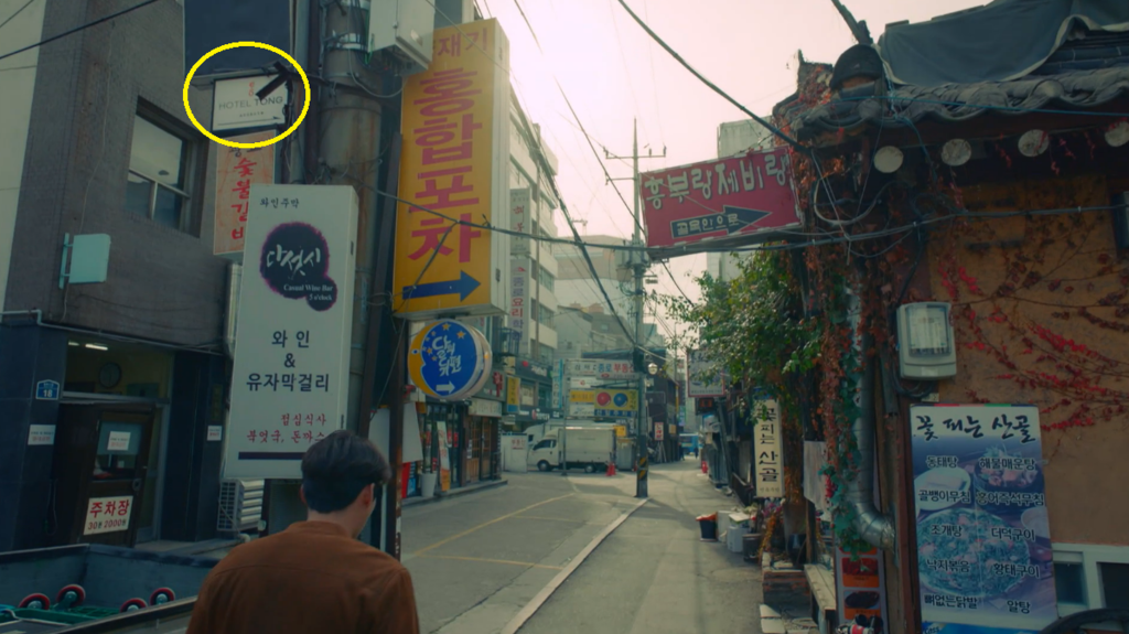 tvn14-TONG.png