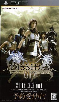 Dissidia 012 Final Fantasy.jpg