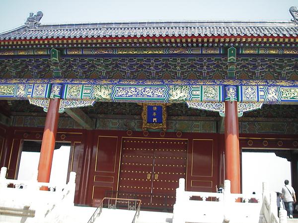 99.09.13.北京天壇祈年門.JPG