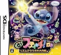星際寶貝DS 節奏塗鴉大作戰.jpg