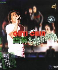 齊秦 -《2003北京春分演唱會》.jpg