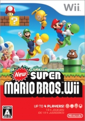 新超級瑪俐歐兄弟 Wii.jpg