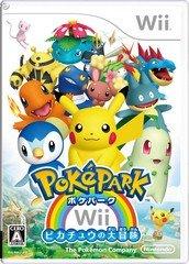 神奇寶貝樂園 Wii ~皮卡丘的大冒險~.jpg