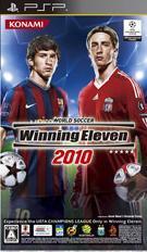 世界足球競賽 2010.jpg