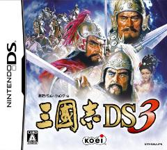 三國志 DS 3.jpg
