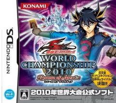 遊戲王 5D's:世界冠軍大會 2010 復甦的阿卡迪亞.jpg