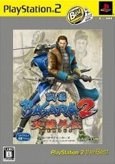 戰國 BASARA 2 英雄外傳 ( 精選集).jpg