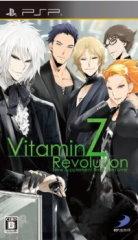 維他命 Z Revolution.jpg
