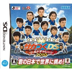 模擬足球 DS 世界挑戰賽 2010.jpg