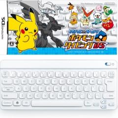 戰鬥 & 收服!神奇寶貝打字機 DS.jpg