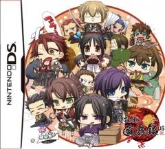 薄櫻鬼 遊戲錄 DS.jpg