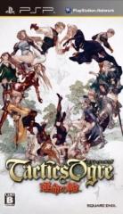 皇家騎士團 2:命運之輪.jpg