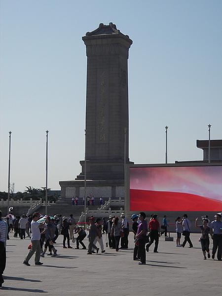 99.09.11.天安門旁紀念碑.JPG