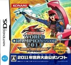 遊戲王 5D's 世界冠軍大會 2011 OVER THE NEXUS.jpg