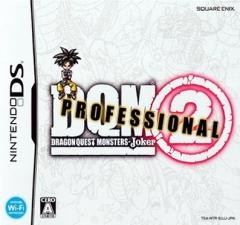 勇者鬥惡龍 怪獸仙境 -Joker 2 專業版.jpg