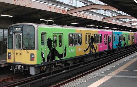 a97174_g115_7-train.jpg