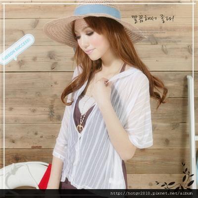 夏日日式百變防曬涼袖衣(白)$199