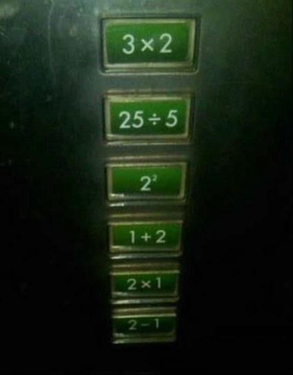超酷的電梯