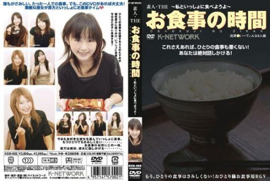 mealtime-DVD