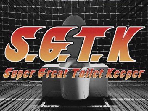 goalkeeping-toilet-1
