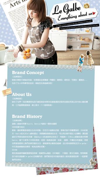 LG-Story.jpg