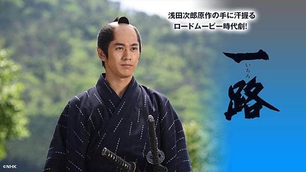 top_drama_ichiro.jpg