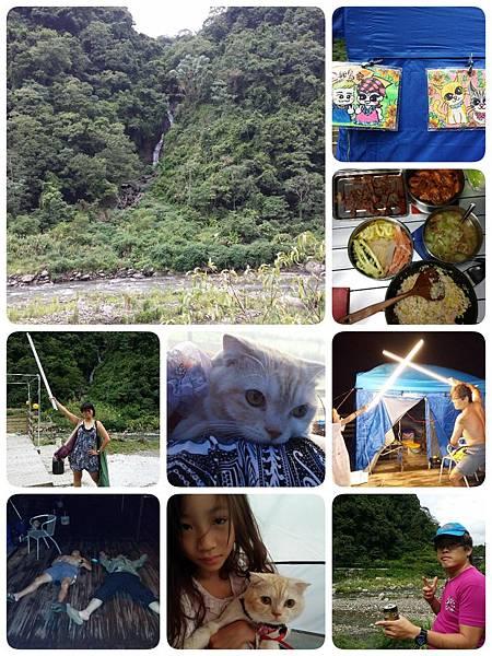 2015-08-16-20-55-48_deco
