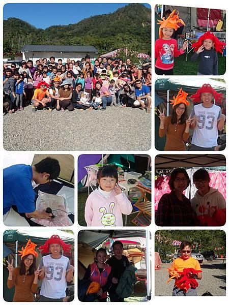 2015-12-16-00-48-14_deco