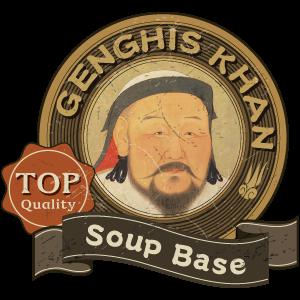 成吉思汗火鍋湯底