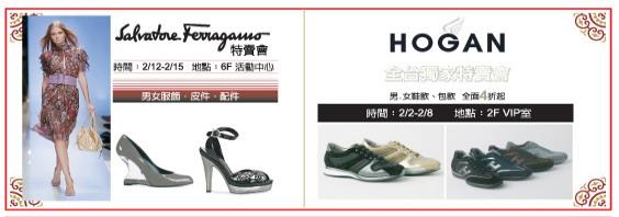 特賣會(家庭生活便利http://hotsale.pixnet.net/blog/post/24178326)