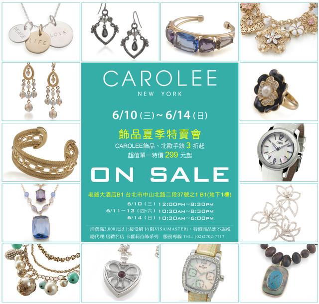 carolee特賣