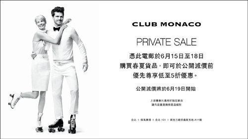Club Monaco.jpg