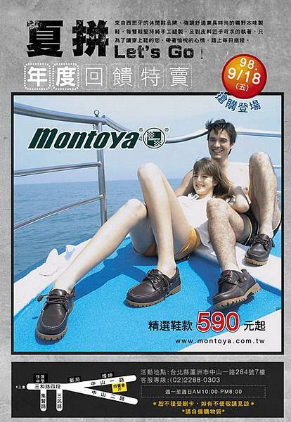 MONTOYA.jpg