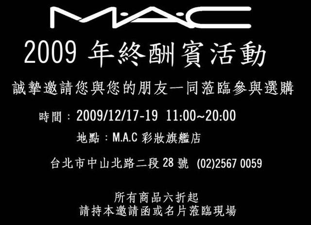 mac彩粧