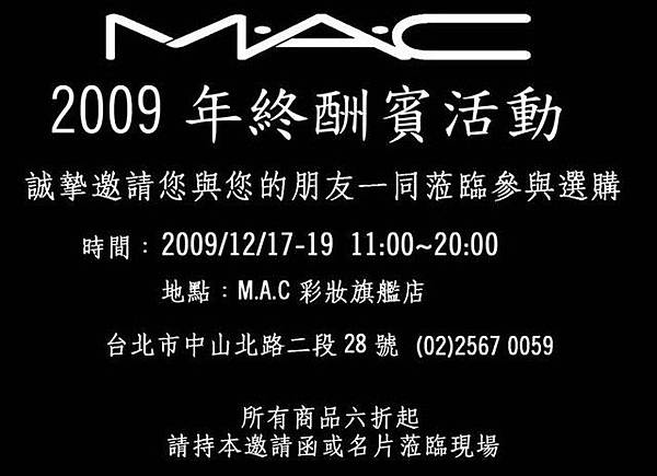 mac彩粧.jpg