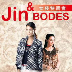 Jin&BODES.jpg