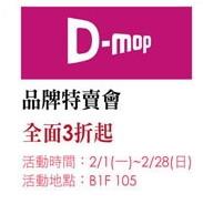 DMOP.jpg