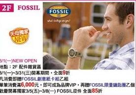 fossil-2.jpg