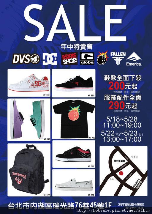 dc鞋.jpg