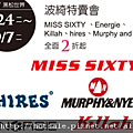 miss sixity.png