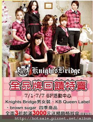 Knightsbridge.jpg