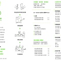 小餐館-MENU-印製版-20160313-03.jpg