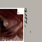 田馥甄-My-Love
