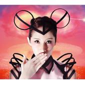 蕭亞軒-愛無畏